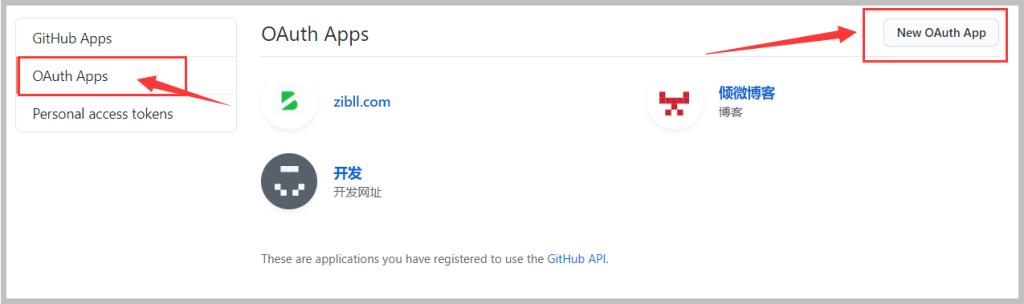 图片[3]-Zibll子比wordpress主题-第三方登录-网站接入Github登录图文教程-G-Suite