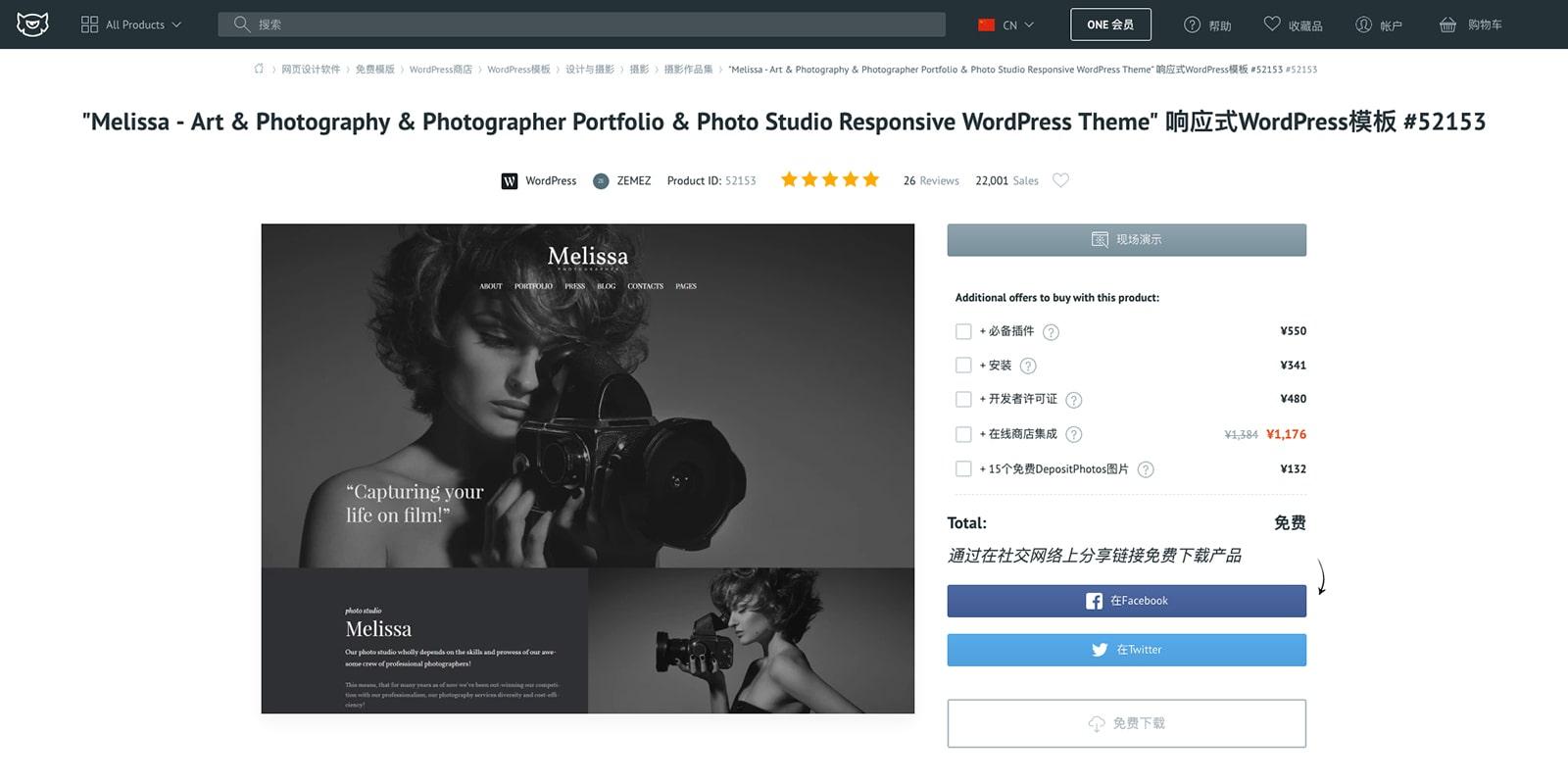 图片[40]-40款 WordPress免费主题推荐-G-Suite