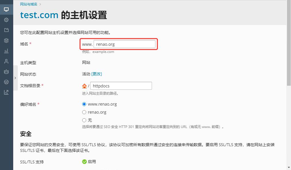 图片[4]-iON主机Plesk免费开通Cloudflare Pro订阅教程-含解析设置-G-Suite