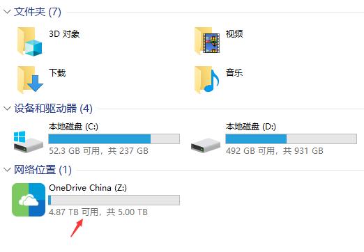 图片[8]-RaiDrive教育订阅挂载世纪互联onedrive网盘的方法教程-G-Suite