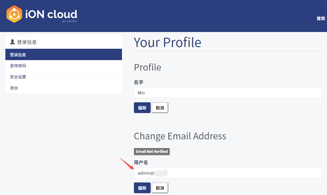 图片[3]-iON kryptcloud怎么改邮箱账号的方法教程-G-Suite