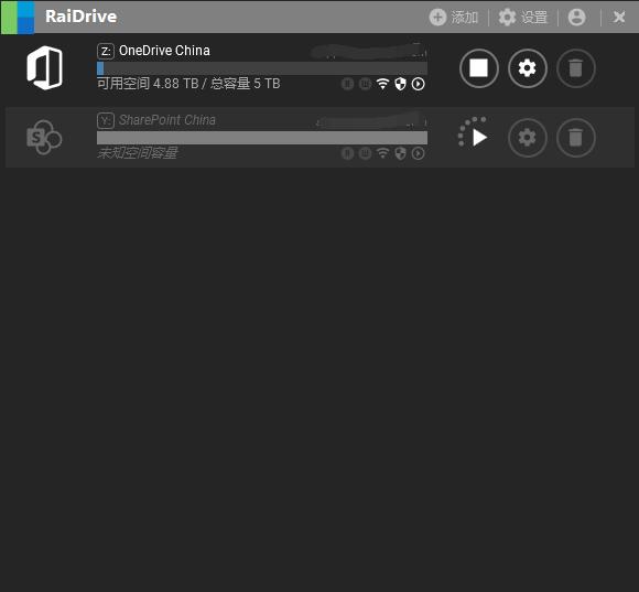 图片[7]-RaiDrive教育订阅挂载世纪互联sharepoint 网盘的方法教程-G-Suite