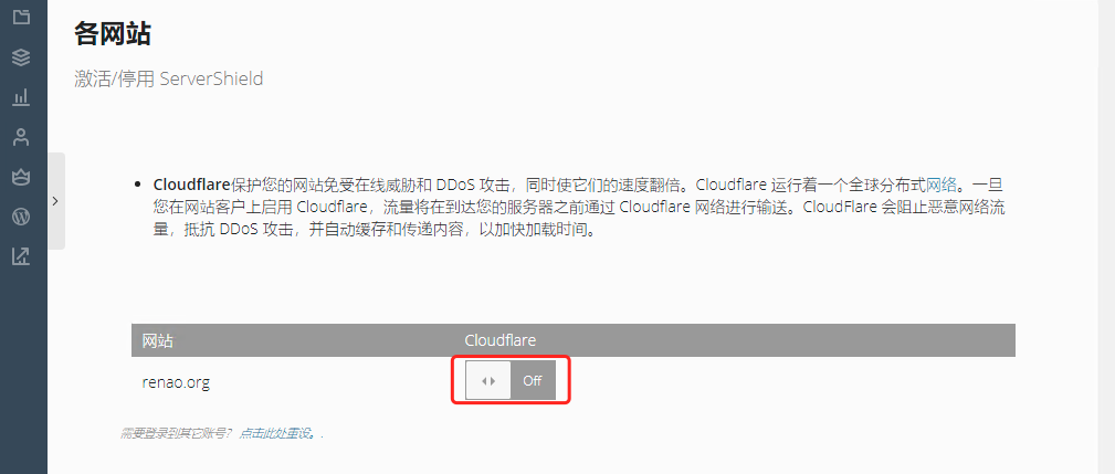 图片[6]-iON主机Plesk免费开通Cloudflare Pro订阅教程-含解析设置-G-Suite