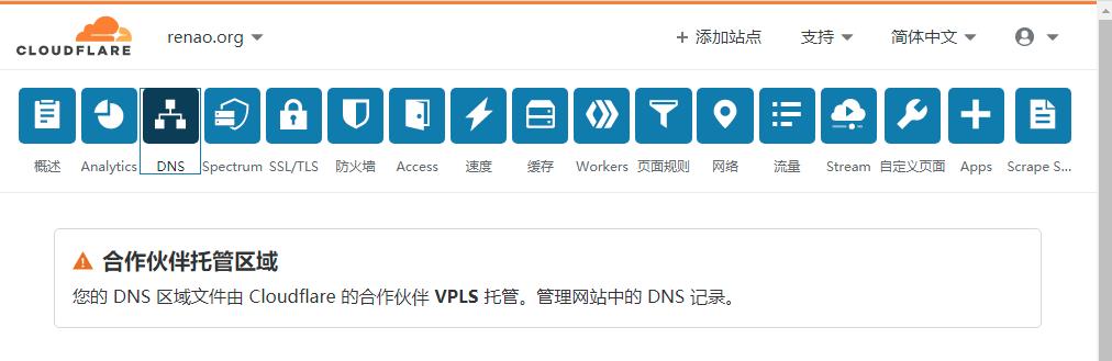 图片[8]-iON主机Plesk免费开通Cloudflare Pro订阅教程-含解析设置-G-Suite