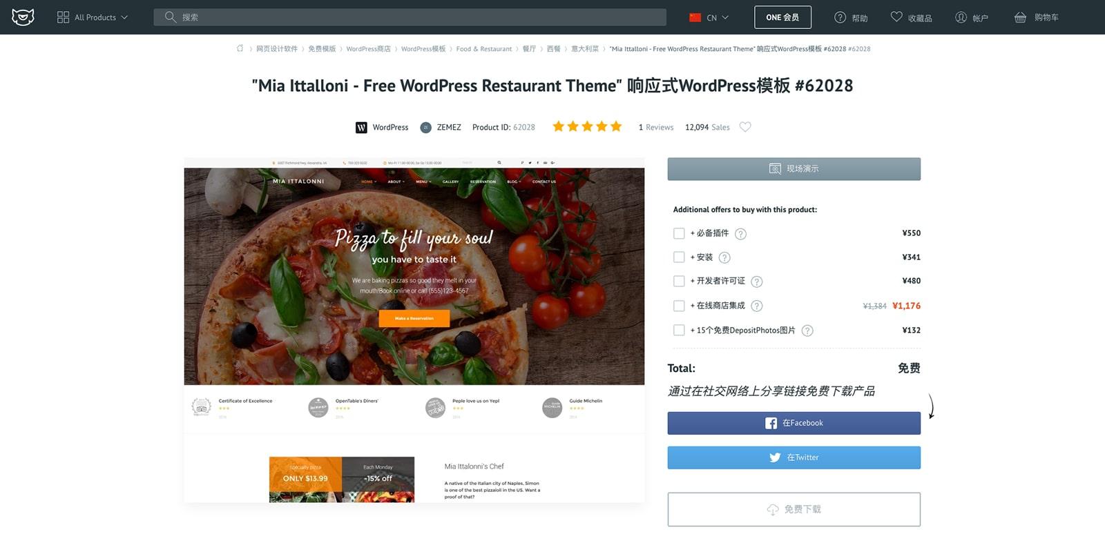 图片[39]-40款 WordPress免费主题推荐-G-Suite