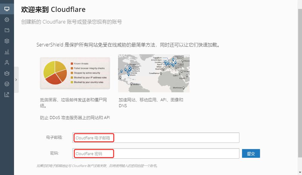 图片[5]-iON主机Plesk免费开通Cloudflare Pro订阅教程-含解析设置-G-Suite