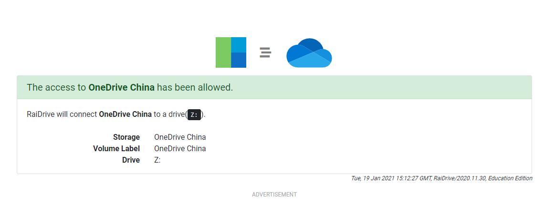 图片[6]-RaiDrive教育订阅挂载世纪互联onedrive网盘的方法教程-G-Suite