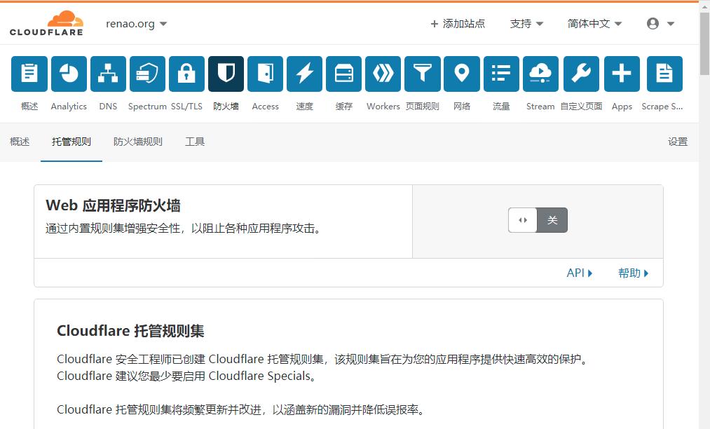 图片[10]-iON主机Plesk免费开通Cloudflare Pro订阅教程-含解析设置-G-Suite