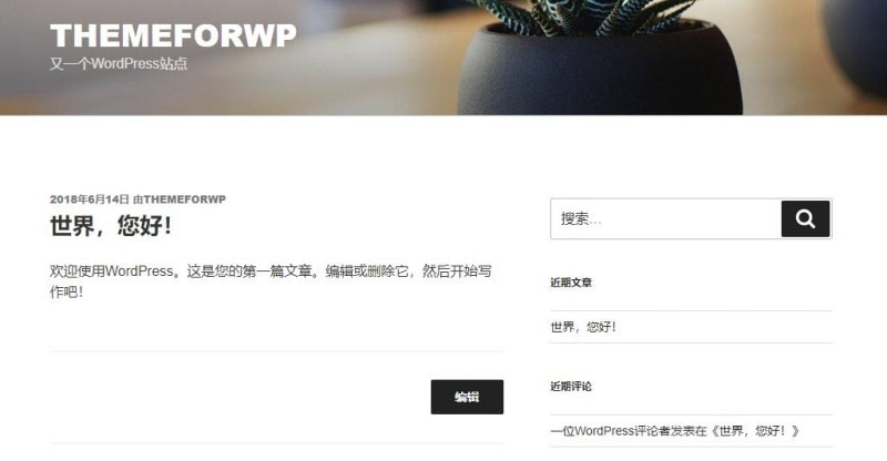 图片[1]-WordPress建站教程 从零开始服务器搭建网站超详细-G-Suite