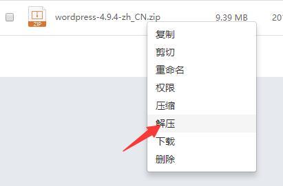 图片[20]-WordPress建站教程 从零开始服务器搭建网站超详细-G-Suite