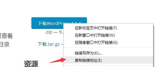 图片[17]-WordPress建站教程 从零开始服务器搭建网站超详细-G-Suite