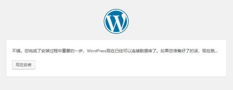 图片[26]-WordPress建站教程 从零开始服务器搭建网站超详细-G-Suite