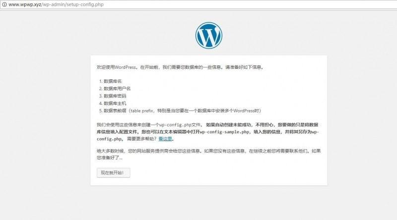 图片[23]-WordPress建站教程 从零开始服务器搭建网站超详细-G-Suite