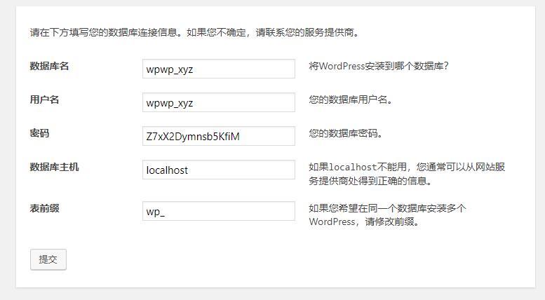 图片[25]-WordPress建站教程 从零开始服务器搭建网站超详细-G-Suite