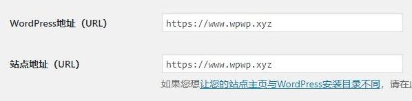 图片[33]-WordPress建站教程 从零开始服务器搭建网站超详细-G-Suite