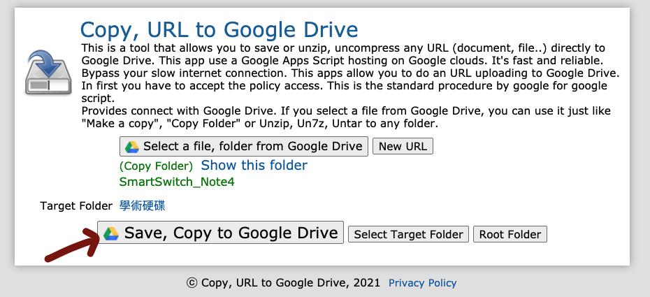 图片[3]-Google G Suite无限储存空间即将取消,最快速的文件搬家官方教程-G-Suite