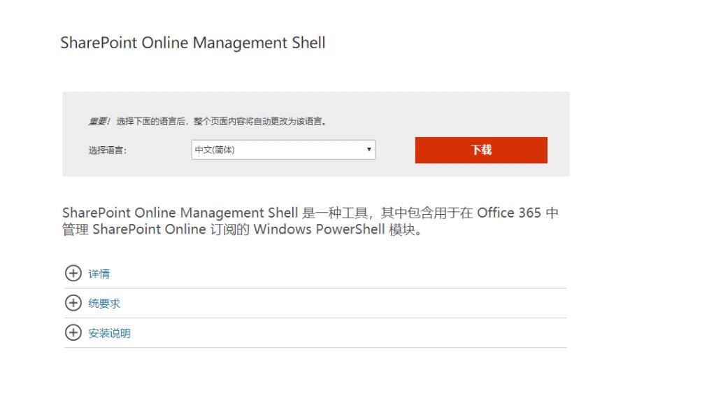 图片[4]-国际版Office365 Onedrive容量 1T 修改 为5T,老帐号不删除重建-G-Suite