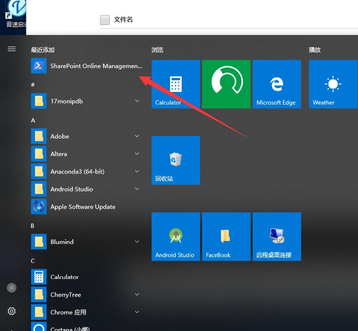 图片[6]-国际版Office365 Onedrive容量 1T 修改 为5T,老帐号不删除重建-G-Suite