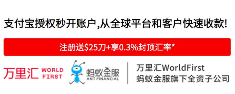 图片[5]-PayPal提现:2021年PayPal转账万里汇香港账户提现国内银行-G-Suite