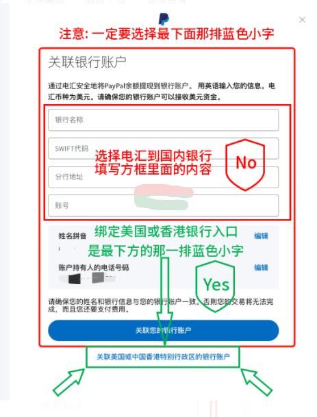 图片[13]-PayPal提现:2021年PayPal转账万里汇香港账户提现国内银行-G-Suite
