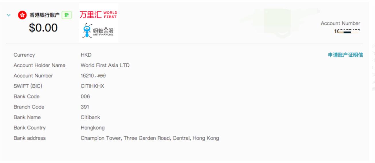图片[6]-PayPal提现:2021年PayPal转账万里汇香港账户提现国内银行-G-Suite
