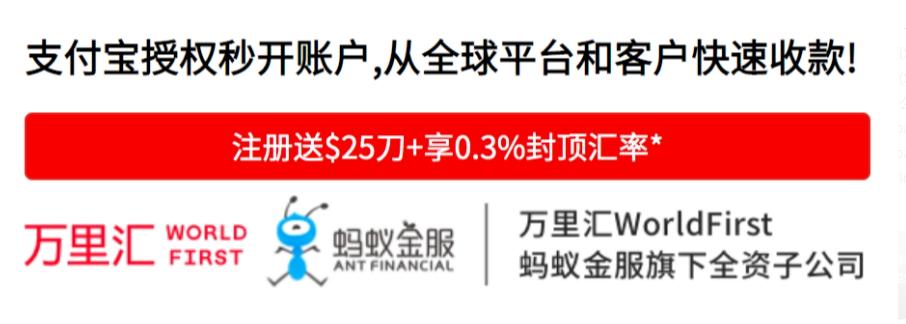 图片[8]-PayPal提现:2021年PayPal转账万里汇香港账户提现国内银行-G-Suite