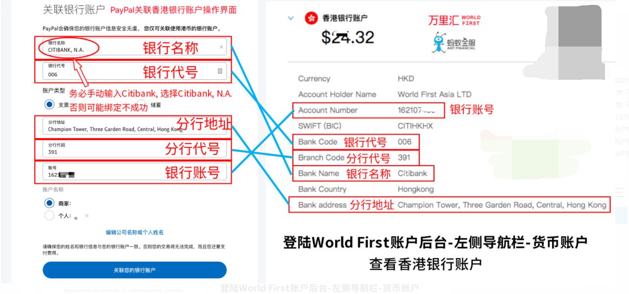 图片[15]-PayPal提现:2021年PayPal转账万里汇香港账户提现国内银行-G-Suite