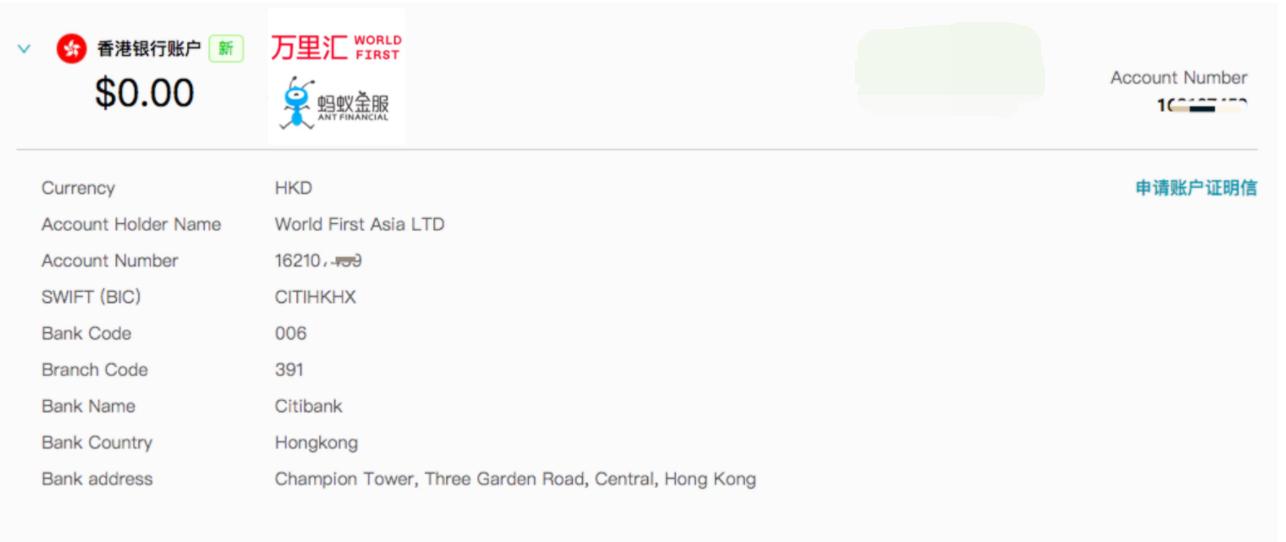 图片[10]-PayPal提现:2021年PayPal转账万里汇香港账户提现国内银行-G-Suite